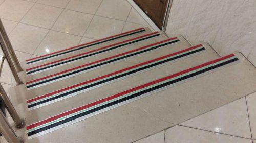 ترمز پله آلومینیومی دوبل و روش نصب آن